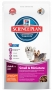 Hill's Science Plan™ Canine Adult Small & Miniature 6,5 kg