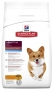 Hill's Science Plan™ Canine Adult Mini Chicken 1 kg